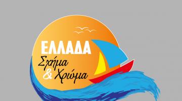 Φεστιβάλ Εικόνας Τέχνης & Πολιτισμού στς 4 με 14 Μαΐου