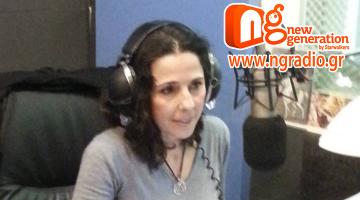 Η Σοφία Χατζή δίνει συνέντευξη στον NGradio