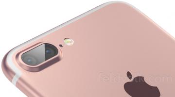 iPhone 7 με μια νέα χωρητικότητα στα 256GB;