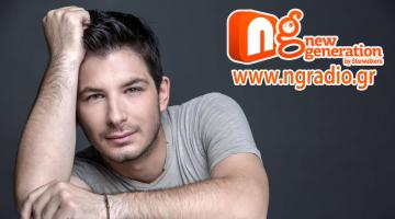 Ο Γιώργος Περρής δίνει συνέντευξη στον NGradio