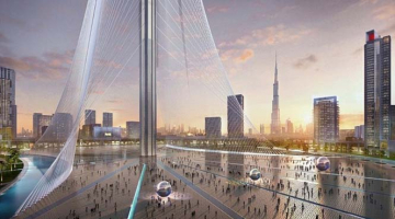 Dubai Developer Emaar Plans New 'World's Tallest' Tower