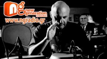 Ο Γιώργος Μανδρέκας δίνει συνέντευξη στον NGradio
