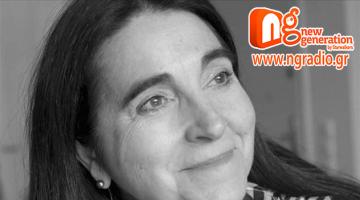 Η Σοφία Μαντουβάλου δίνει συνέντευξη στον NGradio