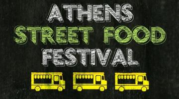 Το Athens Street Food Festival επιστρέφει στο Γκάζι