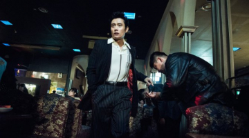 Film Review: 'Inside Men'