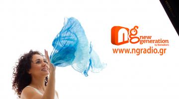 Η Καίτη Κουλλιά δίνει συνέντευξη στον NGradio