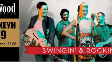 HolyWood Stage presents: VaniLa swing!