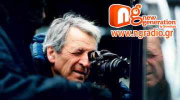 Ο Κώστας Γαβράς δίνει συνέντευξη στον NGradio.gr