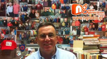 Ο Νίκος Θρασυβούλου δίνει συνέντευξη στον NGradio.gr
