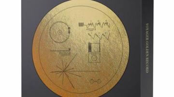 Σε βινύλιο ο 1ος «εξωγήινος» δίσκος μουσικής