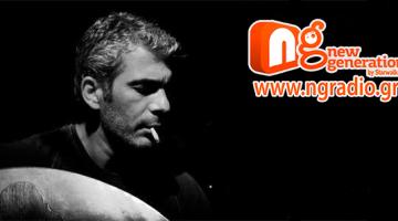 Ο Δημήτρης Μυστακίδης δίνει συνέντευξη στον NGradio