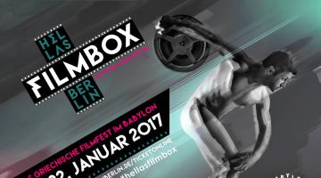HELLAS FILMBOX BERLIN 2017 – Τα βραβεία