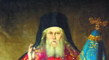 Ποιος ήταν ο μητροπολίτης Ιασίου Βενιαμίν;