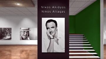 """Νίκος Αλιάγας """"Ο Φωτογράφος"""" – video"""