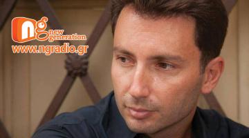 """""""Ο Δημήτρης Κανέλλος ερμηνεύει Φώντα Λάδη"""" στον NGradio.gr"""