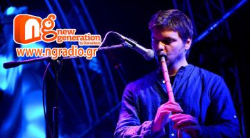 Ο Νίκος Παραουλάκης δίνει συνέντευξη στον NGradio
