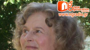 Η Δήμητρα Καπελούζου δίνει συνέντευξη στον NGradio