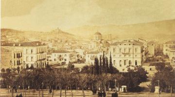 Αθήνα: 19oς & 20ος Αιώνας – φωτογραφίες