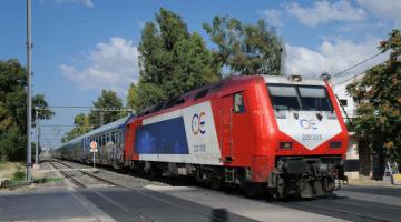 Η ιδιωτικοποίηση  του Οργανισμού  Σιδηροδρόμων Ελλάδος
