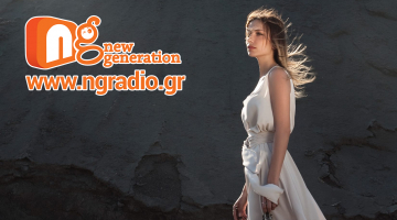 Η Γεωργία Νταγάκη δίνει συνέντευξη στον NGradio