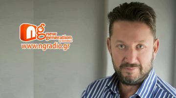 Ο Κωνσταντίνος Γεωργάτος δίνει συνέντευξη στον NGradio