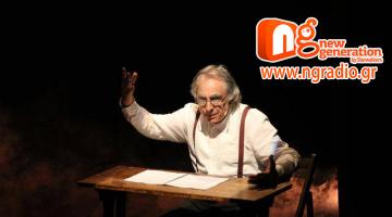 O Νίκος Παπακώστας δίνει συνέντευξη στον NGradio