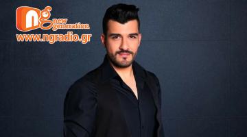 Ο Γιάννης Χατζόπουλος δίνει συνέντευξη στον NGradio