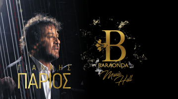 O Γιάννης Πάριος στο Baraonda Music Hall | Πρεμιέρα: Παρασκευή 26 Ιανουαρίου