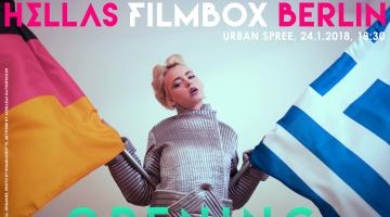 HELLAS FILMBOX OPENING EVENT με Gadjo Dilo και DJ Set DENITE | 24/01/2018