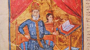 Περί των βυζαντινών αξιωμάτων και τίτλων