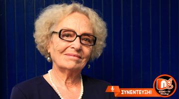 Η Ισμήνη Καπάνταη δίνει συνέντευξη στον NGradio