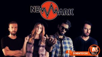 Οι Newmark δίνουν συνέντευξη στον NGradio