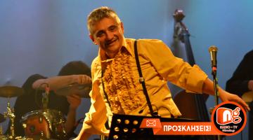 Ο Ζωρζ Πιλαλί και η Soufra Band στο Τριανόν | Σάββατο 3 Φεβρουαρίου στις 21:00