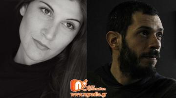 Η Δανάη Ρούσσου και Γιώργος Νικόπουλος δίνουν συνέντευξη στον NGradio