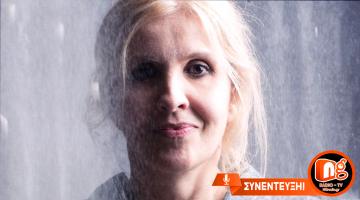 Η Ελένη Ζιώγα δίνει συνέντευξη στον NGradio