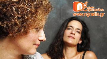 Η Αρετή Κοκκίνου δίνει συνέντευξη στον NGradio.gr παρέα με την Θέλμα Καραγιάννη