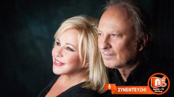 O Robert Williams και η Μπέσσυ Αργυράκη δίνουν συνέντευξη στον NGradio.gr