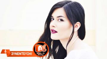 """Η Αλεξάνδρα Κόνιακ παρουσιάζει το νέο της album """"Λαχείο"""" στον NGradio.gr"""