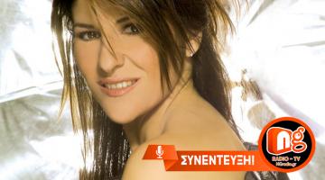 Χριστούγεννα στον NGradio με τη Στέλλα Κονιτοπούλου