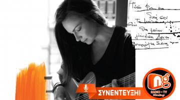 """Η Κωνσταντίνα Πάλλα μας παρουσιάζει το νέο της album """"Όνειρα"""" στον NGradio.gr"""