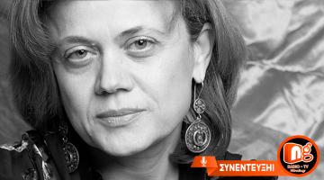 Η Ελένη Πριόβολου δίνει συνέντευξη στον NGradio