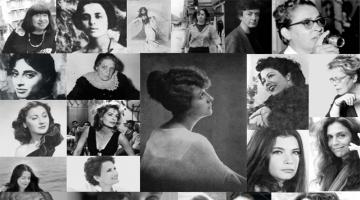 Γιορτάζουμε την Παγκόσμια Ημέρα της Γυναίκας στο Μουσείο Λαϊκής Τέχνης & Παράδοσης «Αγγελική Χατζημιχάλη»