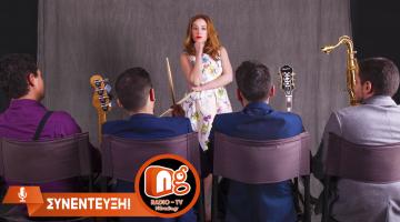 """Το συγκρότημα Kulamacus δίνει συνέντευξη στον NGradio.gr   Παρουσίαση του δίσκου """"Kulaland"""""""