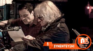 """Ο Λουκάς Θάνος και ο Σταύρος Σιόλας δίνουν συνέντευξη στον NGradio.gr   Παρουσίαση δίσκου """"Χρόνος Ερωτικός"""""""