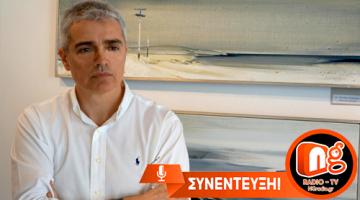 Ο Κώστας Σπυριούνης δίνει συνέντευξη στον NGradio.gr