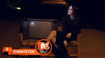 Η Μάγδα Βαρούχα δίνει συνέντευξη στον NGradio.gr
