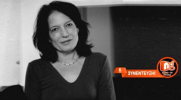 Η Μιράντα Τερζοπούλου δίνει συνέντευξη στον NGradio