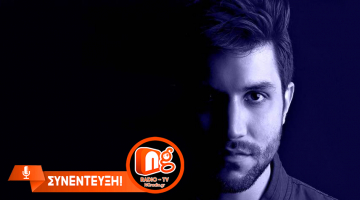 ΣΥΝΕΝΤΕΥΞΗ | Ο Νίκος Μερτζάνος παρουσιάζει το άλμπουμ του «Στάσου λίγο»