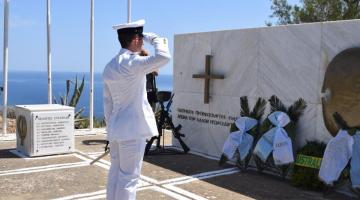 Η συμμετοχή της Στρατιωτικής Σχολής Ευελπίδων στις εκδηλώσεις για την 77η Επέτειο για τη Μάχη της Κρήτης
