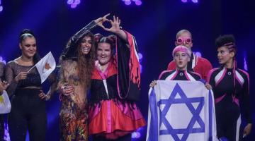 Στην Κύπρο ο διαγωνισμός της Eurovision 2019;